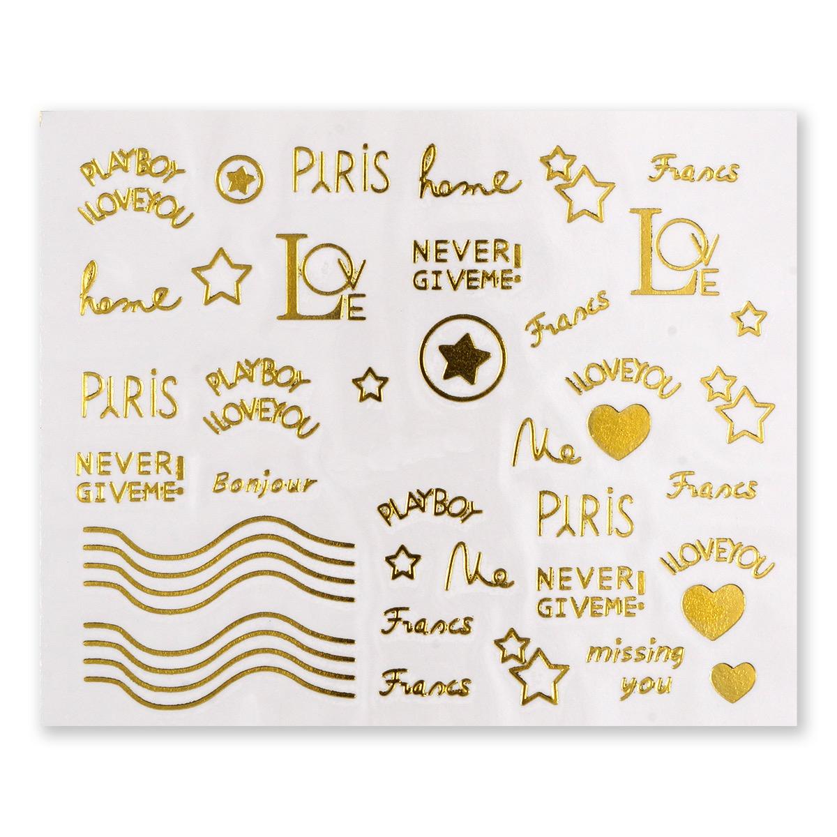 Image of   Water Decal, ord og stjerner i guld